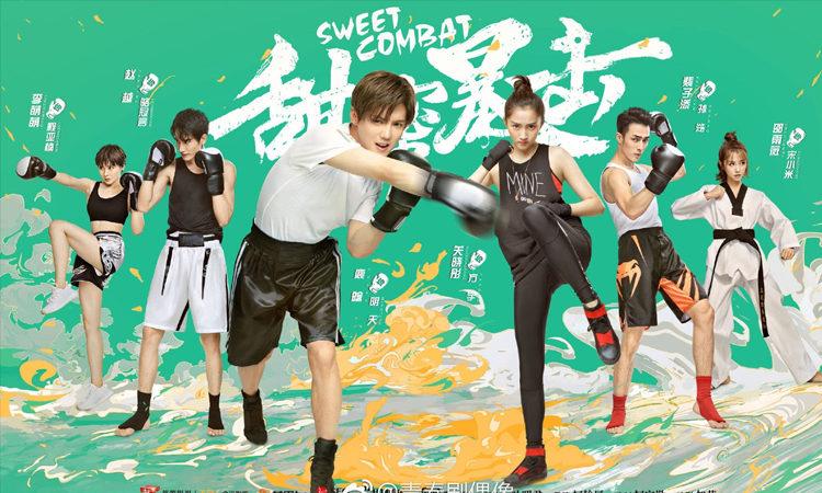 Ya puedes ver el c-drama de Dulce Combate en Doramasmp4