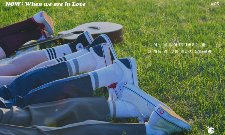 Ghost9 presenta un pequeño fragmento de su canción NOW: When we are in love