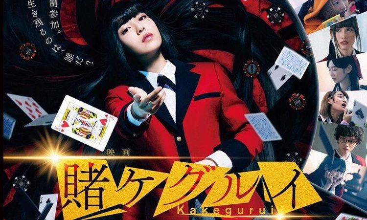 Disfruta el J-drama basado en el anime Kakegurui disponible en Doramasmp4