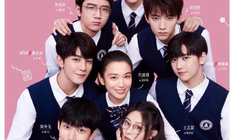 Disfruta el C-Drama de Please Classmate en Doramasmp4