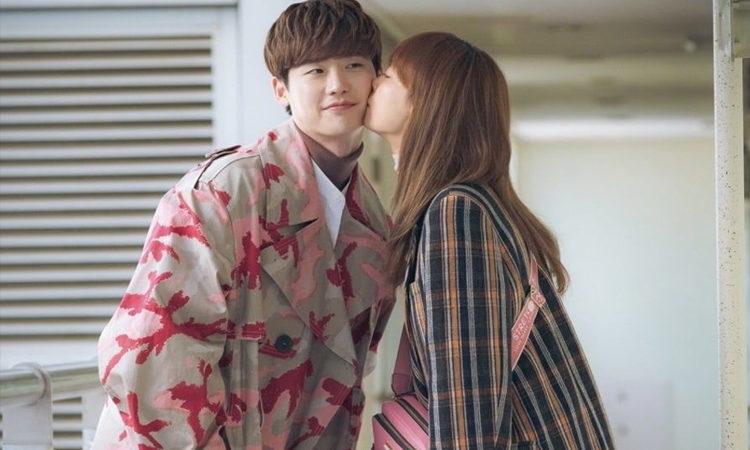Lee Jong Suk revela porque decidió estar en el dorama Romance is a Bonus Book