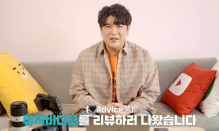 Fans atacan a Shindong al decir esto sobre Taemin de SHINee:
