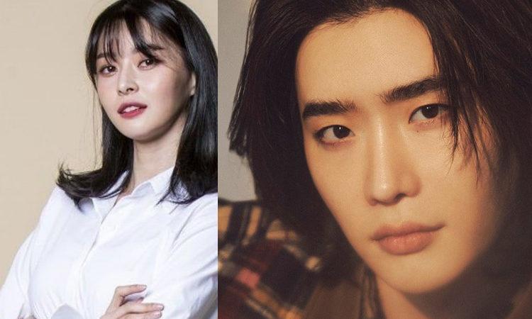 ¿Por que se cree que Lee Jong Suk y Kwon Nara están en una relación?