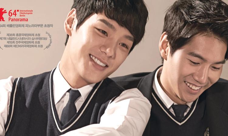 4 películas con temática gay del director coreano Lee Song HeeIl