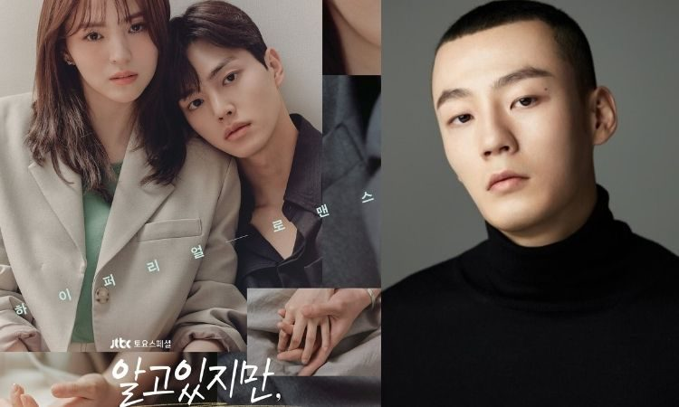 Póster del drama Nevertheless y actor que Kim Min Gwi