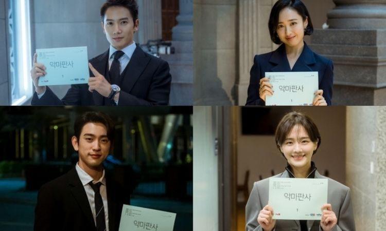 Ji Sung, Jinyoung de GOT7, Kim Min Jung, y Park Kyu Young
