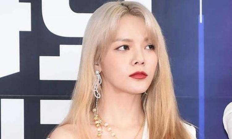 FNC Entertainment retira el perfil de Jimin de AOA de su página