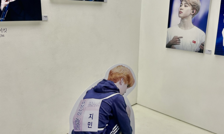 """Los fans coreanos organizaron """"JIMIN SHOP"""", una exhibición dedicada a Jimin de BTS"""