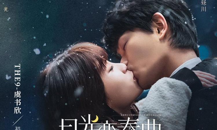 'Moonlight' el Cdrama romántico protagonizado por Esther Yu y Ryan Ding Yuxi