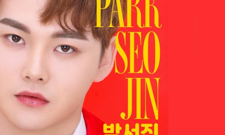 Park Seo Jin lanza su primer full album 'Anchor Star'