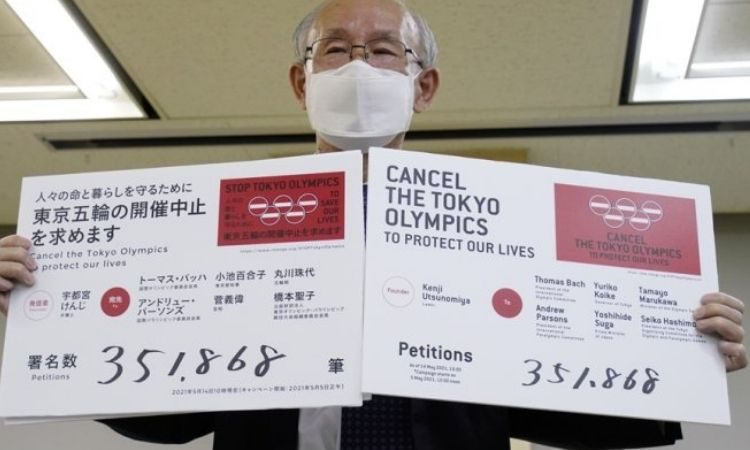 Presentación de petición de cancelación