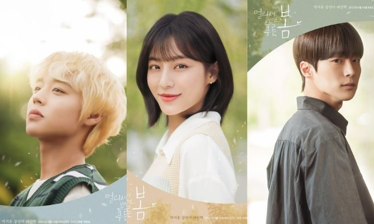 Posters individuales del drama At a Distance, Spring is Green