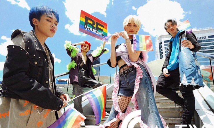 El grupo 4MIX celebra con entusiasmo el mes del orgullo LGBTQ+