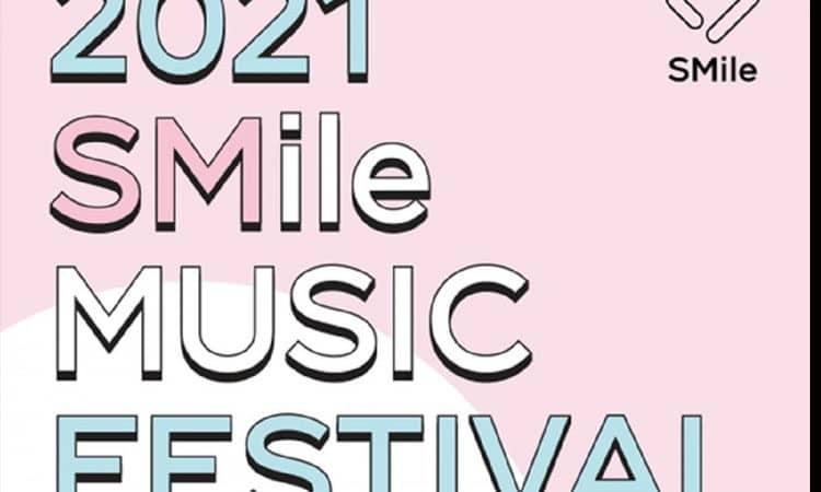 SM Entertainment celebrará su séptimo 'SMile Music Festival' en línea