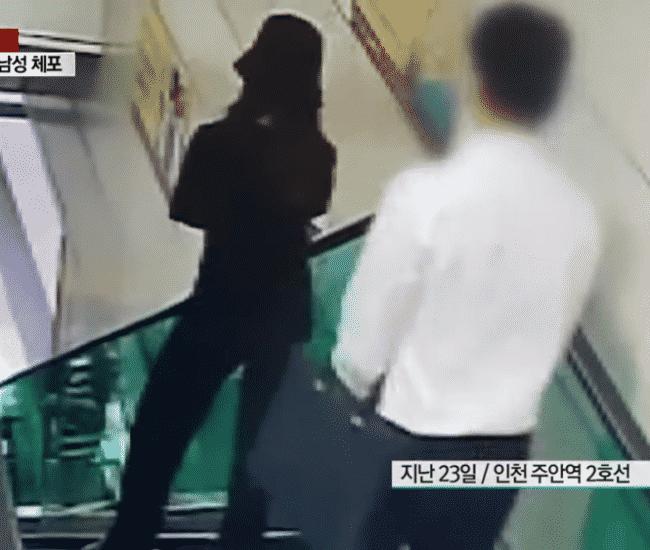 Hombre que orino sobre una mujer en el metro, comete suicidio