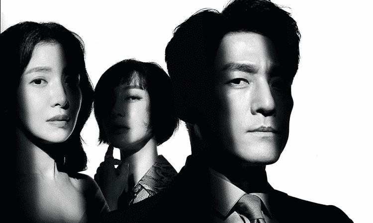 El drama 'The Road: Tragedy of One' lanza impresionante teaser