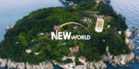 'New World', el nuevo show de variedades de Netflix con Lee Seung Gi, Heechul de Super Junior, Kai de EXO y más