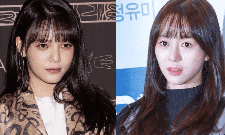 Dispatch revela mensajes de texto entre Kwon Mina y Shin Jimin de AOA
