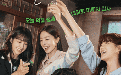 Ha llegado un nuevo mes y con él, más producciones coreanas para disfrutar diariamente. Este mes de octubre se estarán estrenando varias nuevas series que han sido esperadas desde hace un tiempo gracias a lo interesante de sus historias, sus producciones pero sobre todo por sus actores estrella. A continuación, te compartiremos una lista de los cinco dramas coreanos que iniciarán sus emisiones a partir de este mes de octubre y que no te deberías perder: También te puede interesar: 'My Name' El drama 'My Name', anteriormente conocido como 'Undercover', se emitirá oficialmente a partir del 15 de octubre próximo. En resumen, 'My Name', es un drama que cuenta la venganza de un miembro de una gran banda del cartel, que se infiltra y se une a la policía para perseguir el secreto detrás de la muerte de su padre. El drama se emitirá en Netflix y estará protagonizada por Han Seo Hee, Ahn Bo Hyun, Hee Soon, Lee Hak, Jang Ryun y Kim Sang Ho. Jirisan En resumen, Jirisan es un drama de misterio que cuenta la historia de personas que escaladores en la zona montañosa de Jiri, en Corea del Sur. El drama iniciará sus emisiones a partir del próximo 23 de octubre. En este drama, Jun Ji Hyun, será Seo Yi Kang, una guardabosques en el Parque Nacional Monte Jiri. Mientras tanto, Joo Ji Hoon, interpretará al personaje de Kang Hyun Jo, un recién llegado que formará equipo de Yi Kang. 'Reflection of You' 'Reflection of You', es un frama que cuenta la historia de una mujer dedicada a sus deseos y una mujer que pierde la luz en su vida por algo. Más centrado, este drama plantea el tema de la infidelidad, la traición, la corrupción y la venganza. Este nuevo drama protagonizado por Shin Hyun Bin se estará estrenando el 13 de octubre. 'The King's Affection' La esposa del Príncipe Heredero dio a luz a gemelos, pero los gemelos se consideraron un signo ominoso. Se suponía que iban a matar a la hija gemela, pero su madre suplicó que le salvaran la vida. En secreto, la pequeña fue enviada fuera del 